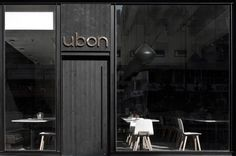 Simplicity Ubon Design by Rashed Alfoudari Home Design Images #interior #furniture #design #architecture