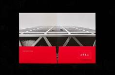 AREA Branding - Mindsparkle Mag Morgan Stephens & Design Ranch developed AREA Branding. #logo #packaging #identity #branding #design #color #photography #graphic #design #gallery #blog #project #mindsparkle #mag #beautiful #portfolio #designer