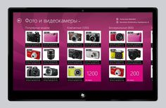 Media Markt. Windows 8 on Behance #windows8