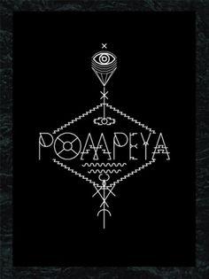 oculto #weight #pompeya #equal #line