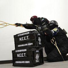 Home Security NEET Barricade Box #tech #flow #gadget #gift #ideas #cool