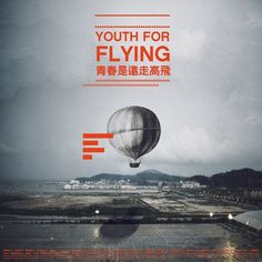 All sizes | Youth for flying | Flickr - Photo Sharing! #ckcheang #design #graphic #feeling #life