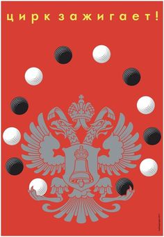Russian Constructive Criticism #poster