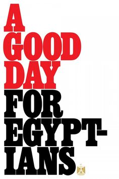 Friends of Type – Egyptian Revolution – Aaron Carambula #type