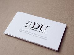 baseline workshop / duca namecard #identity #graphics #namecard