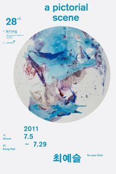 Google 리더 (398) #print #typo #poster