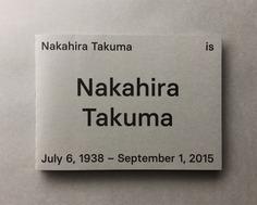 Nakahira Takuma is Nakahira Takuma - wangzhihong.com