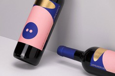 "Vi Novell 2018 Packaging - Mindsparkle Mag Atipus Barcelona designed Vi Novell 2018 Packaging. Coinciding with the ""slaughter pig"" festival (November), the Vi Novell is bottled: the first wine of the harvest #logo #packaging #identity #branding #design #color #photography #graphic #design #gallery #blog #project #mindsparkle #mag #beautiful #portfolio #designer"