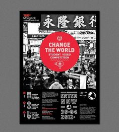 TED x MongKok | ALONGLONGTIME #hongkong #black #red #poster