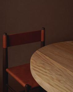 Prior Table by Benjamin Kicic