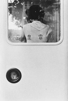 Ikko Narahara » ISO50 Blog – The Blog of Scott Hansen (Tycho / ISO50) #photography #design #blackwhite #japanese