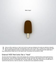 Mintpass #harddrive #icecream #mintpass #popsicle #ice #hdd