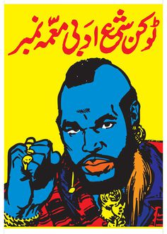 Image of Blue Mr T #popart #portrait #mrt