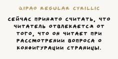 Qipao (font) typeface designed by Thoma Kikis. Teknike.com - #qipao #typeface #font #kikis #thomakikis #handwriting #greek #latin #cyrillic #teknike