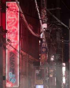 Stunning Cyberpunk and Futuristic Street Photography by Adrian Martinez