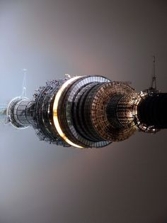 Spaceship Engine #le #spaceship #manoosh #engine