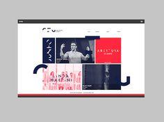 Cine-Teatro Garrett on Behance #branding #festival #pã³voa #varzim #design #maan #de #website #garrett #porto #almeida