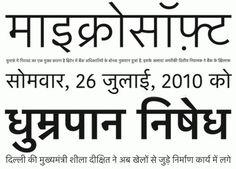 Kohinoor Devanagari typeface family, OpenType fonts » Indian Type Foundry #hindi #specimen #typography