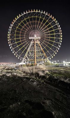 Stunning Photos of Japan's Abandoned Amusement Parks by Reginald Van de Velde