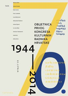 70th Anniversary CCCM A series of 7 typographic posters to commemorate the 70 years since the first Congress of Croatian Cultural Workers.