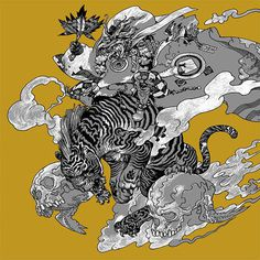 katsuya teradas 08 #line #yellow #drawing #tiger
