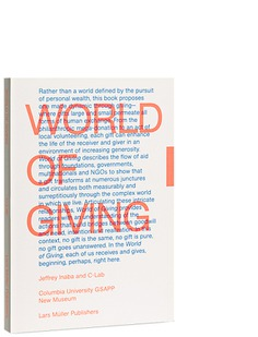 World of Giving | Lars Müller Publishers