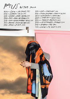 Paus Tour Poster, Braulio Amado #poster #tour #paus #typography