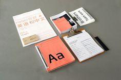 Vince Lo / Bench.li #print