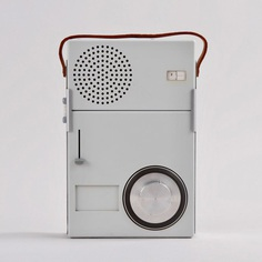 Dieter Rams: Braun TP 1 | Sgustok Design