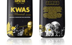 russian drink, cultural communication #bottle #packaging #drink #russian #culture #collage