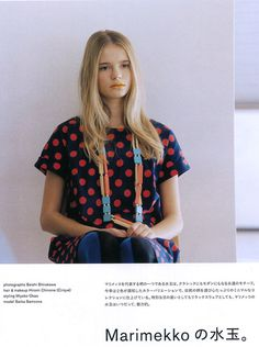marimekko via happymundane #marimekko #pattern #girl #color #bold #hot #photography #cool