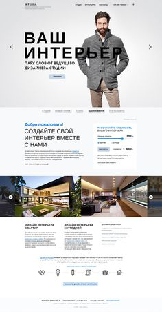 site design #web site