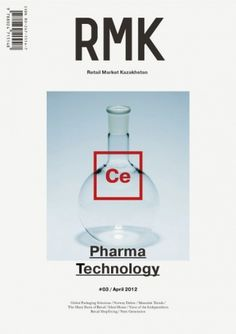 rmk — editorial - Astronaut #cover #minimal #magazine #typography