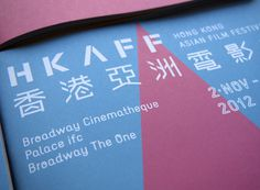 HKAFF #kong #festival #alonglongtime #asian #hong #booklet #films