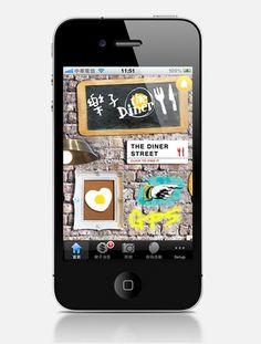 The diner app UI | Flickr – 相片分享! #iphone #app #branding