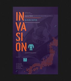 LSU Museum of Art Invasion poster #robots #map #poster