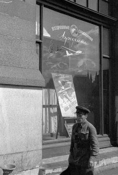 Aeroflot poster #lettering #letters #soviet union #cyrillic lettering