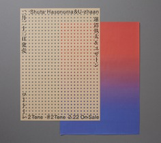2 Tone / poster Produce : Shuta Hasunuma,U-zhaan Art Direction : Rikako Nagashima Graphic desing : Mariko Okazaki