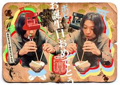 JPOP Japanese pop on the Behance Network #showa #osaka #cocacola #japanese #design #graphic #colorfull #tofu