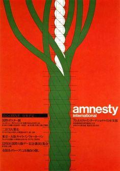 Gurafiku: Japanese Graphic Design #amnesty