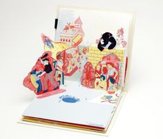 icinori- extirper #pop-up #illustration #book