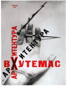 https://proxy.duckduckgo.com/iu/?u=http://www.umbertosantucci.it/wordpress/wp-content/uploads/2014/07/el-lissitzky-copertina-vchutemas-1927.jpg&f=1&nofb=1