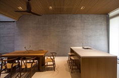 A Simple Terrace House by Pencil Office