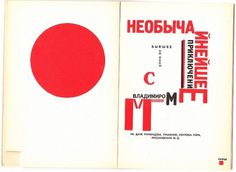 Flickriver: Iliazd's most interesting photos #el #lissitzky