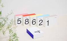 "Blue Calendar by Studio Aboarrage ""Blue Calendar is a hand bound block-calendar. The simple design of the 365 pages show the date and day of the week and moon phases. Size A6: 14 x 10 x 4,2 cm. The calendar can be used on your desk or attached to the..."
