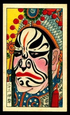 Taking Tiger Mountain (Again) - 50 Watts #masks #chinese #1920s #opera #cards