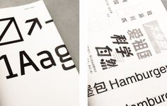 Collator—Vancouver font design free download chinese specimen