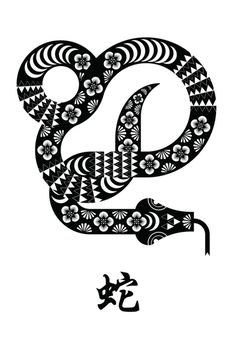 year of the snake 2013 #year #floral #snake #poster #flowers