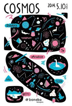 Japanese Concert Flyer: Cosmos. Asuka Watanabe. 2014 #illustration #cosmos