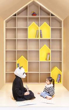 Kindergarten by CUN Design